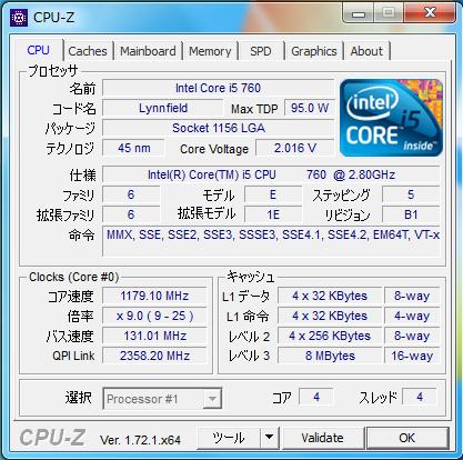 CPU-Z日本語画面
