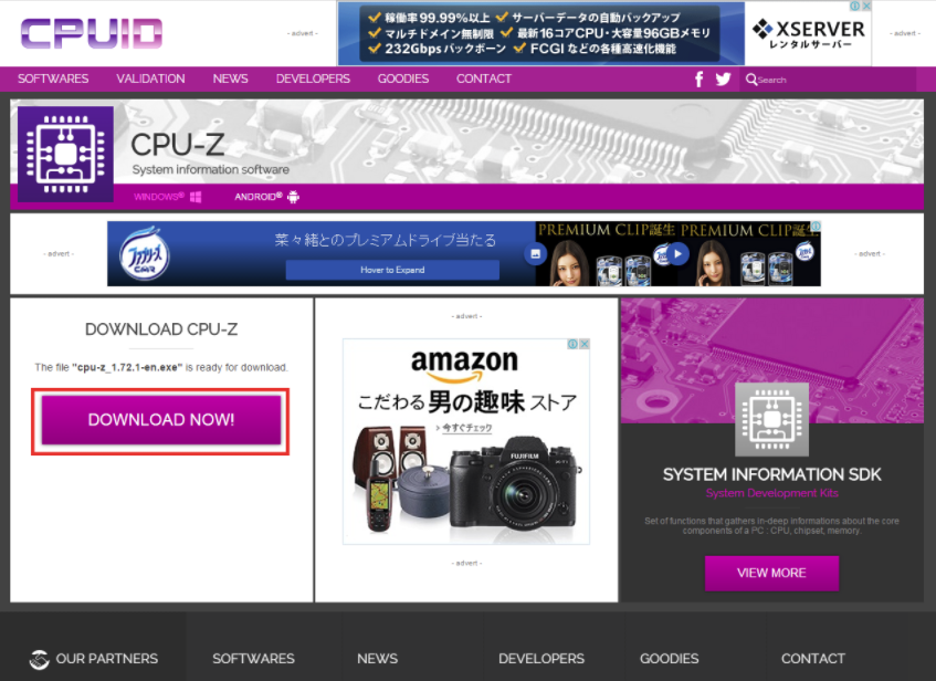 「DOWNLOAD NOW!」を左クリック。