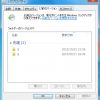Windows7 削除してしまったファイルをシャドウコピーで復元する方法