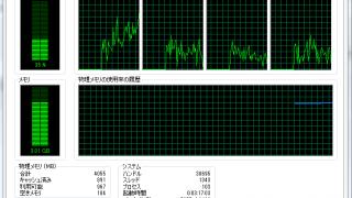 Windows7 タスクマネージャーのパフォーマンス画面を徹底的に追及する