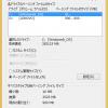 Windows8/8.1 仮想メモリ(ページファイリング)を正しく設定してパソコンを最適化する