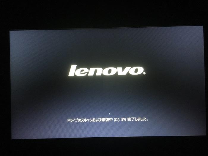 Windows8/8.1 コマンドプロンプトからのchkdsk(チェックディスク)に使い方の案内8
