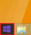 Windows8 システムファイルのクリーンアップのやり方の手順1