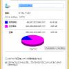 Windows8/8.1 ディスククリーンアップのやり方の手順
