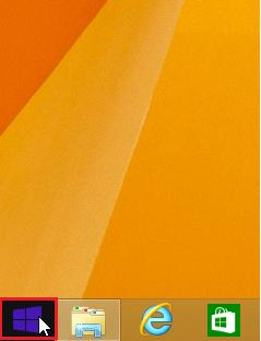 Windows8/8.1 プロパティツールからのchkdsk(チェックディスク)の使い方の案内1