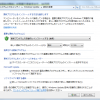 Windows7 Windows Updateの自動更新または手動の設定の仕方