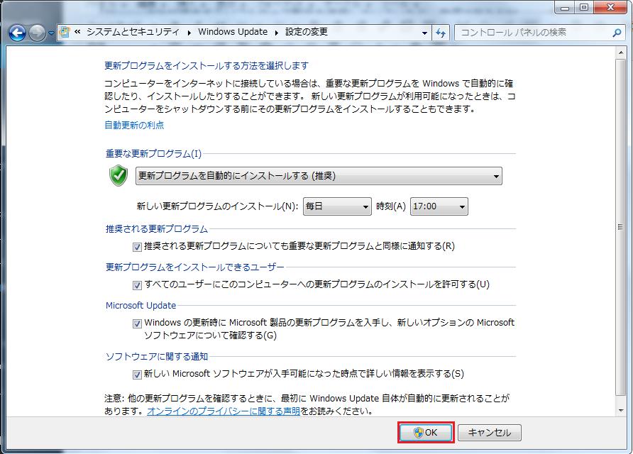 Windows7 Windows Updateの案内その9 設定の変更後okボタンを押して完了