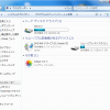 Windows7 ハードディスクの容量の確認の仕方