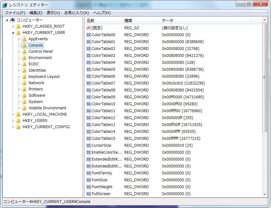 超簡単!Windows7 レジストリのバックアップと復元方法 ...