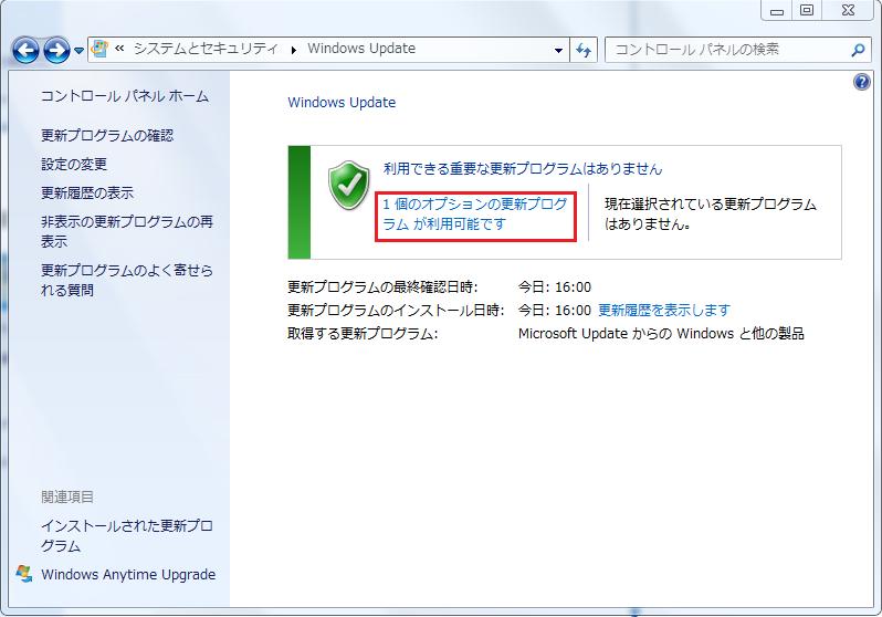 Windows7 トラブルシューティングツールを手動で行う方法13 何個かの更新プログラムが利用可能ですと出るので左クリック