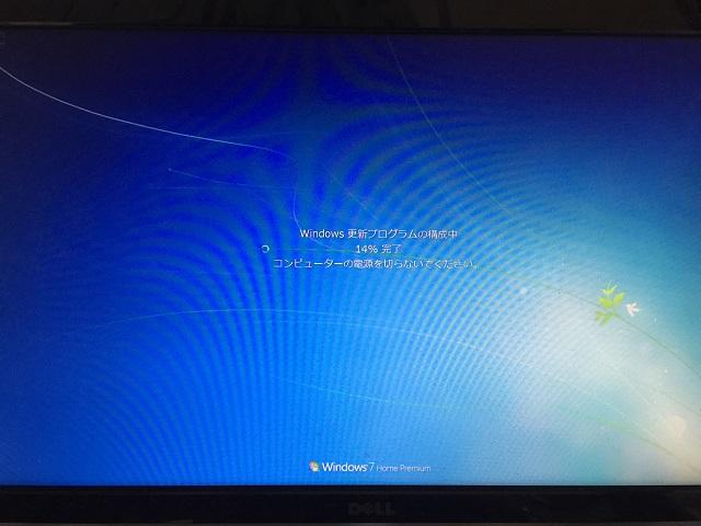 Windows7 トラブルシューティングツールを手動で行う方法17 Windows更新プログラムの構成中という画面が出るので待ちます