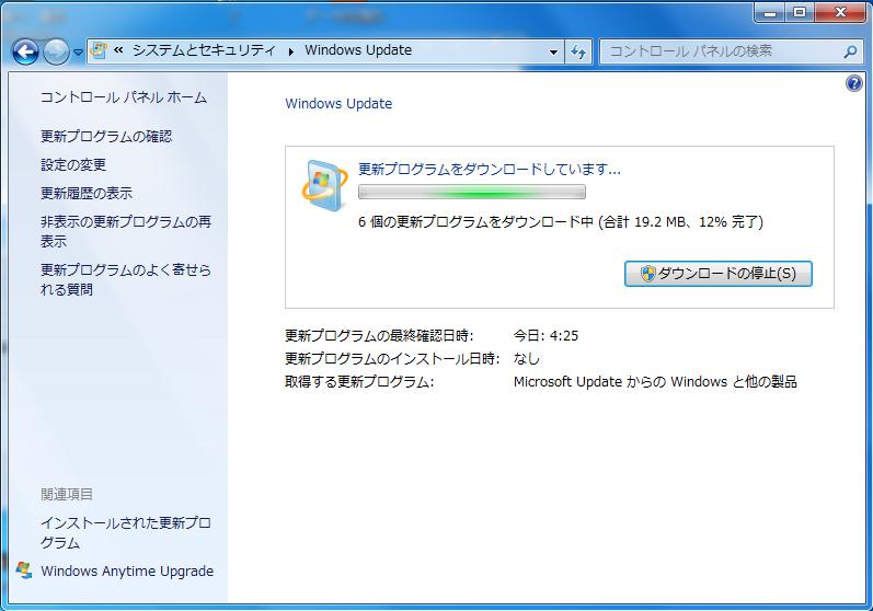 Windows7 トラブルシューティングツールを手動で行う方法19 更新プログラムをダウンロードしていますという画面が出るので待ちます