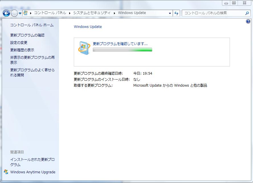 Windows7 トラブルシューティングツールを手動で行う方法12 更新プログラムを確認していますと出るので待ちます