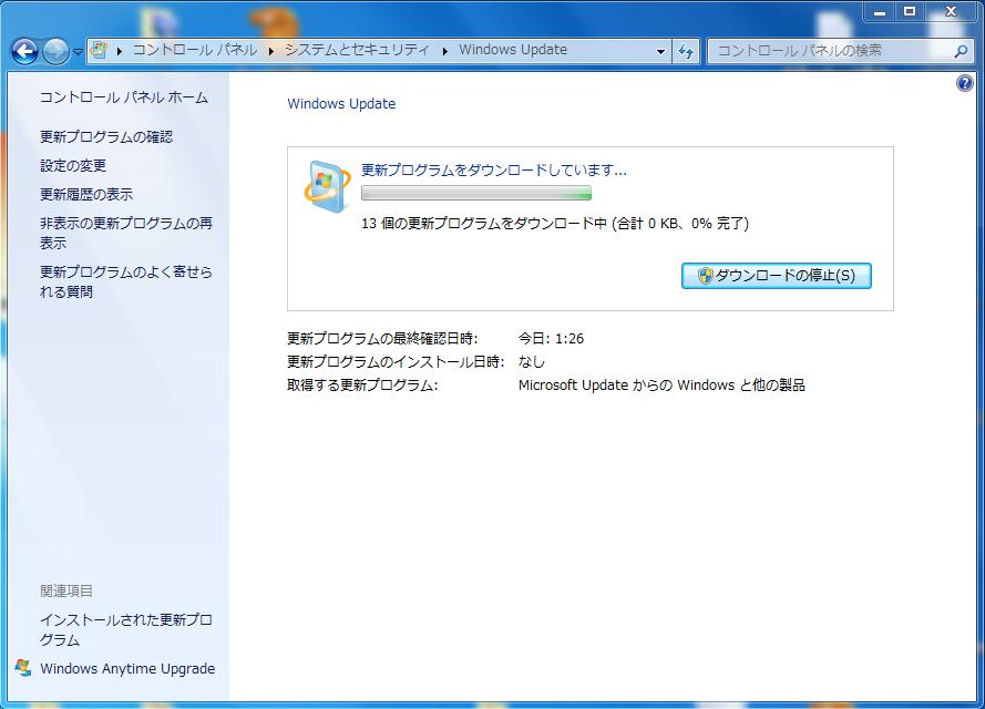 Windows7 トラブルシューティングツールを手動で行う方法15 更新プログラムをインストールしていますという画面が出るので待ちます