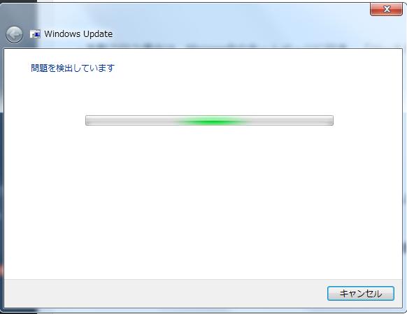 Windows7 トラブルシューティングツールを手動で行う方法5 問題を検出していますと出るので待ちます