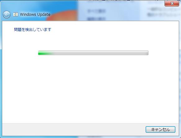 Windows7 トラブルシューティングツールを自動で行う方法11 問題を検出していますという画面が出るので待ちます