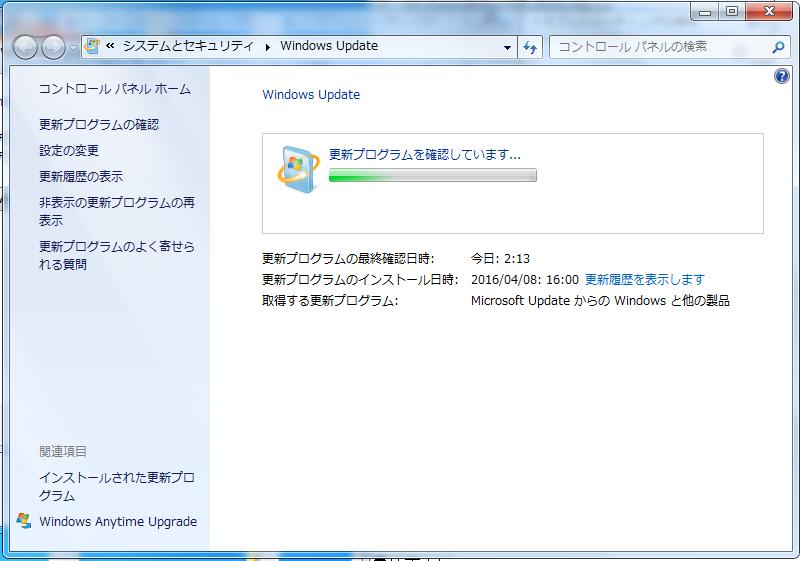 Windows7 トラブルシューティングツールを自動で行う方法14