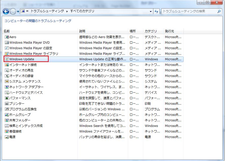 Windows7 トラブルシューティングツールを自動で行う方法7 ここではWindows Updateを例に案内しますのでWindows Updateを左クリック