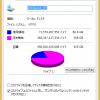 Windows8/8.1 ハードディスクの容量の確認の仕方