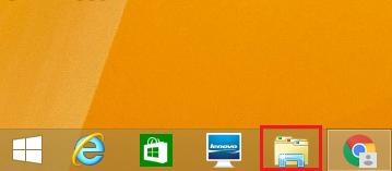 Windows8 ハードディスクの容量の確認の仕方1 左下にあるフォルダを左クリック