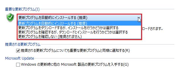 Windows8/8.1 Windows Updateの重要な更新プログラムには4つの項目がある