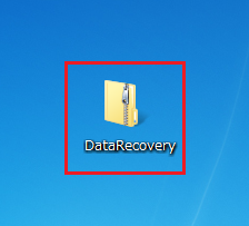 Date Recoveryのzipファイルをダブルクリック