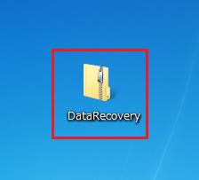 Date Recoveryのzipファイルをダブルクリック