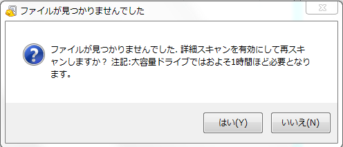 SnapCrab_NoName_2016-7-11_22-37-59_No-00