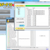 おすすめのデータ復元・復旧ソフト