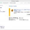 Windows8/8.1 Windows Updateの自動更新または手動の設定の仕方