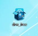 drw_freeをダブルクリック