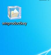 winproductkeyのzipファイルをダブルクリック