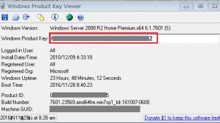 winproductkeyで2分でサクッとWindowsのプロダクトキーを確認する