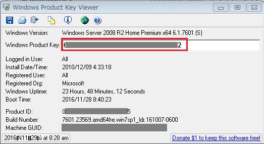 winproductkeyの画面が立ち上がるので上から2項目目にあるWindows Product keyを確認