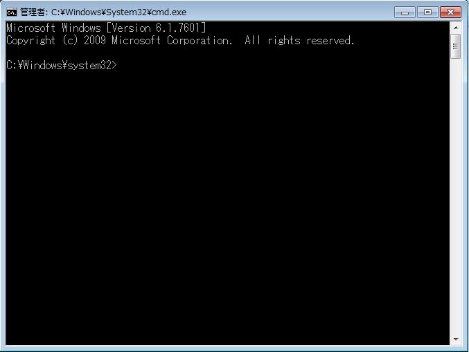 Windows7 コマンドプロンプトの画面