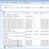 Windows7 Windows Updateの更新プログラムの確認方法