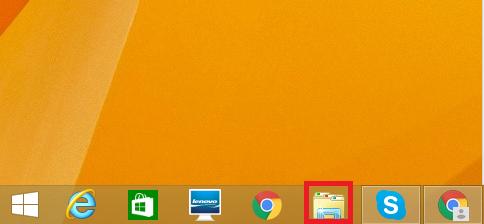 Windows8/8.1 ファイルシステムの確認方法1 エクスプローラーのアイコンを左クリック