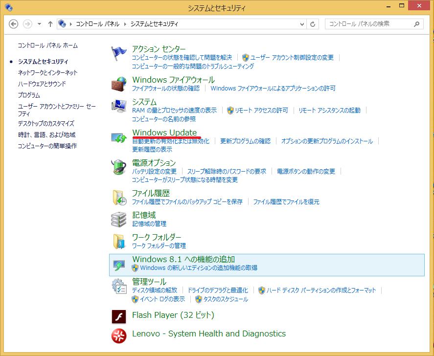 windows updateを左クリック