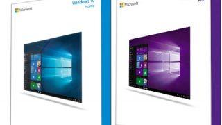 Windows10 OS パッケージ、デジタル、ハンドルセット、プリインストールの違い