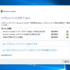 Windows10 トラブルシューティングツールでWindows Updateの問題を解決する