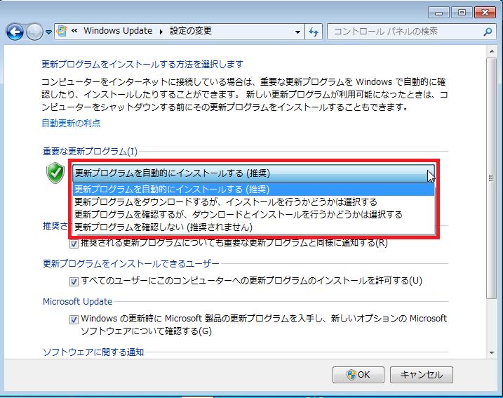 従来のWindows Updateの更新プログラムは4つの項目から自動や手動を選べたが、Windows10 Homeエディションでは選べなくなった。