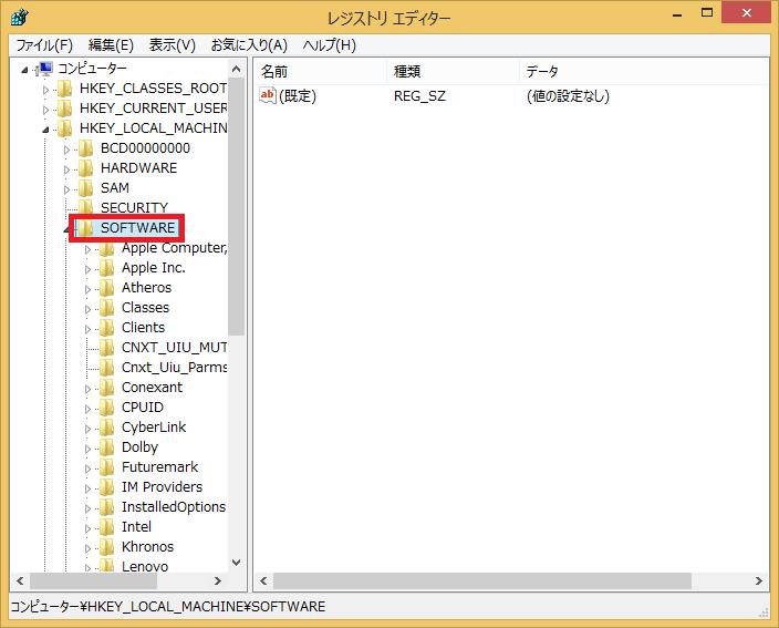 レジストリファイルを保存する際の「エクスポート範囲」の説明その1