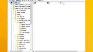 超簡単!Windows8/8.1 レジストリのバックアップと復元方法