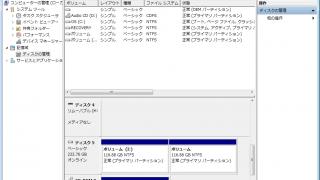 Windows7 HDD増設後のパソコン側の詳細な設定(パーティション作成)