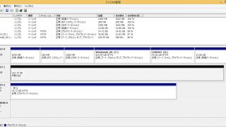 Windows8/8.1 HDD増設後のパソコン側の詳細な設定(パーティション作成)