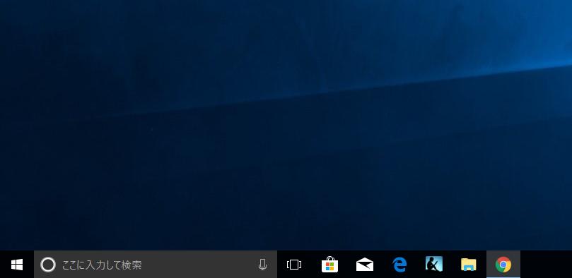 タスクバーのエクスプローラーに追加したデスクトップ画面