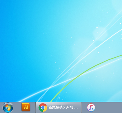 Internet Explorerのアイコンを削除する事が出来ました。