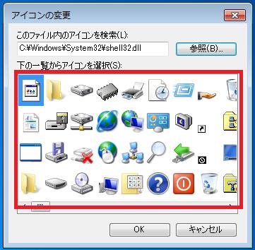 ・新しいアイコンが表示される。