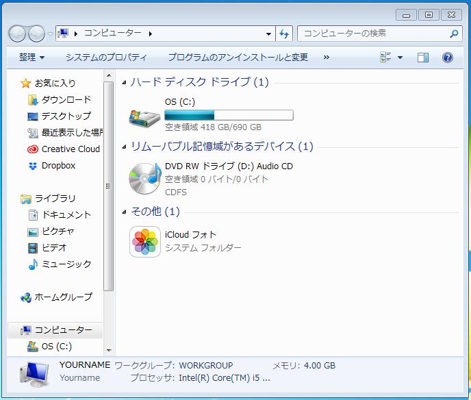 この画面で「全ユーザー」か「個別ユーザー」のスタートメニューのフォルダーを開いていく。