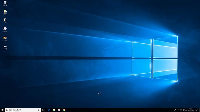 アイコンを小さくした時のデスクトップの画面
